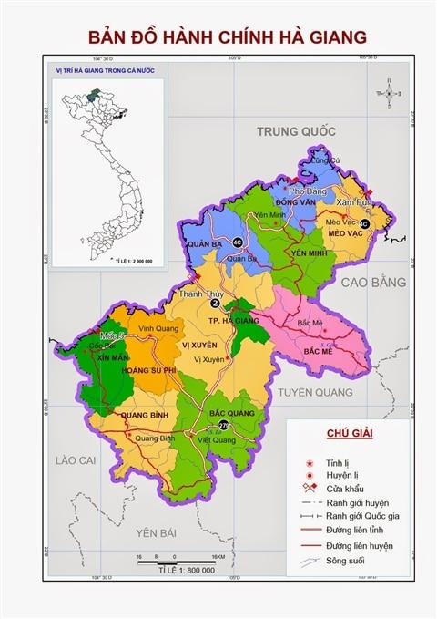 Vị trí tỉnh Hà Giang